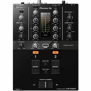 pioneer-djm-250-mk2-perfect-sound-rheine